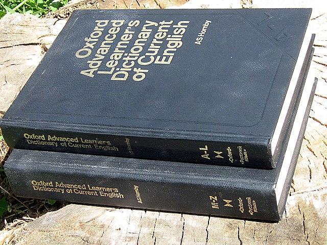 Oxford Advanced book